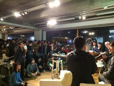 20150316フロンティアTF出版記念イベント